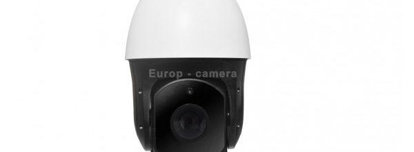 Un système de vidéo surveillance extérieur performant